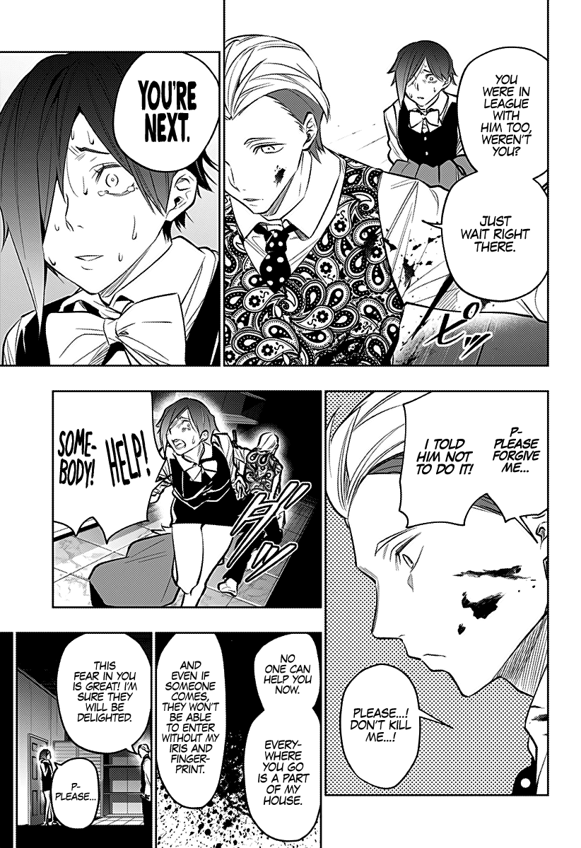 City of Love Prison Chapter 20  Online Free Manga Read Image 16