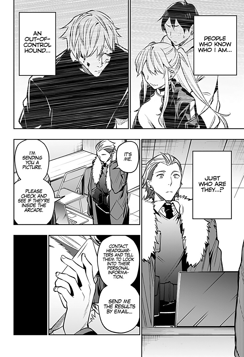 City of Love Prison Chapter 20  Online Free Manga Read Image 9