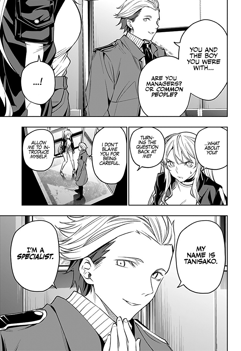City of Love Prison Chapter 21  Online Free Manga Read Image 16