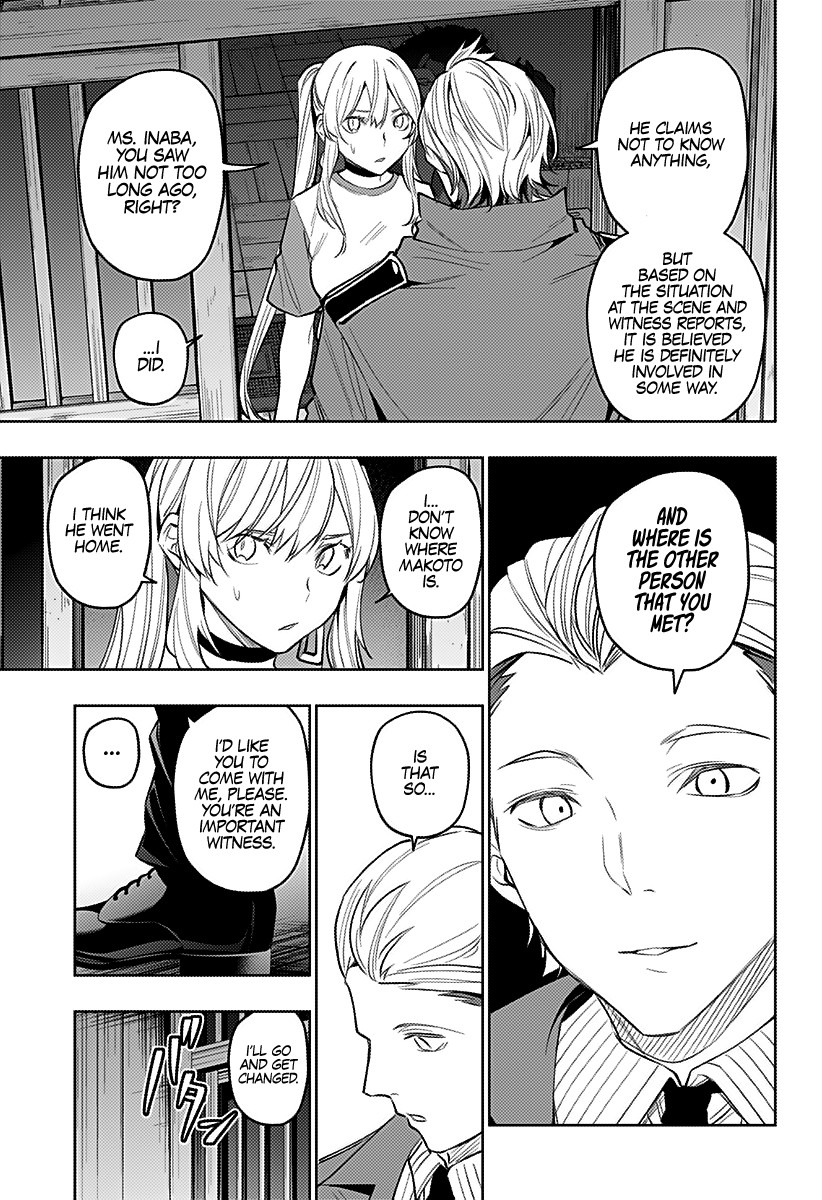 City of Love Prison Chapter 21  Online Free Manga Read Image 8
