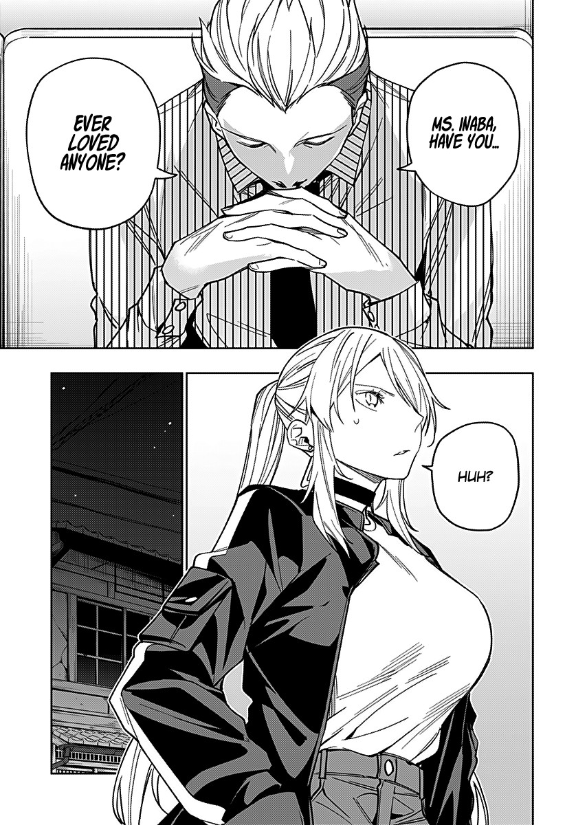 City of Love Prison Chapter 22  Online Free Manga Read Image 12