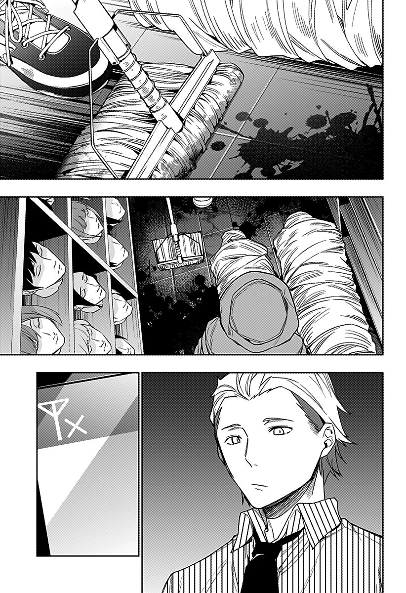 City of Love Prison Chapter 23  Online Free Manga Read Image 12