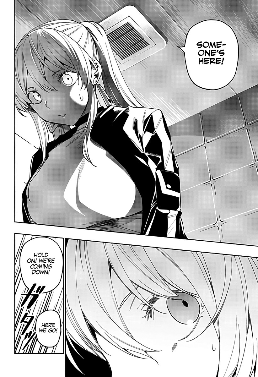 City of Love Prison Chapter 23  Online Free Manga Read Image 15