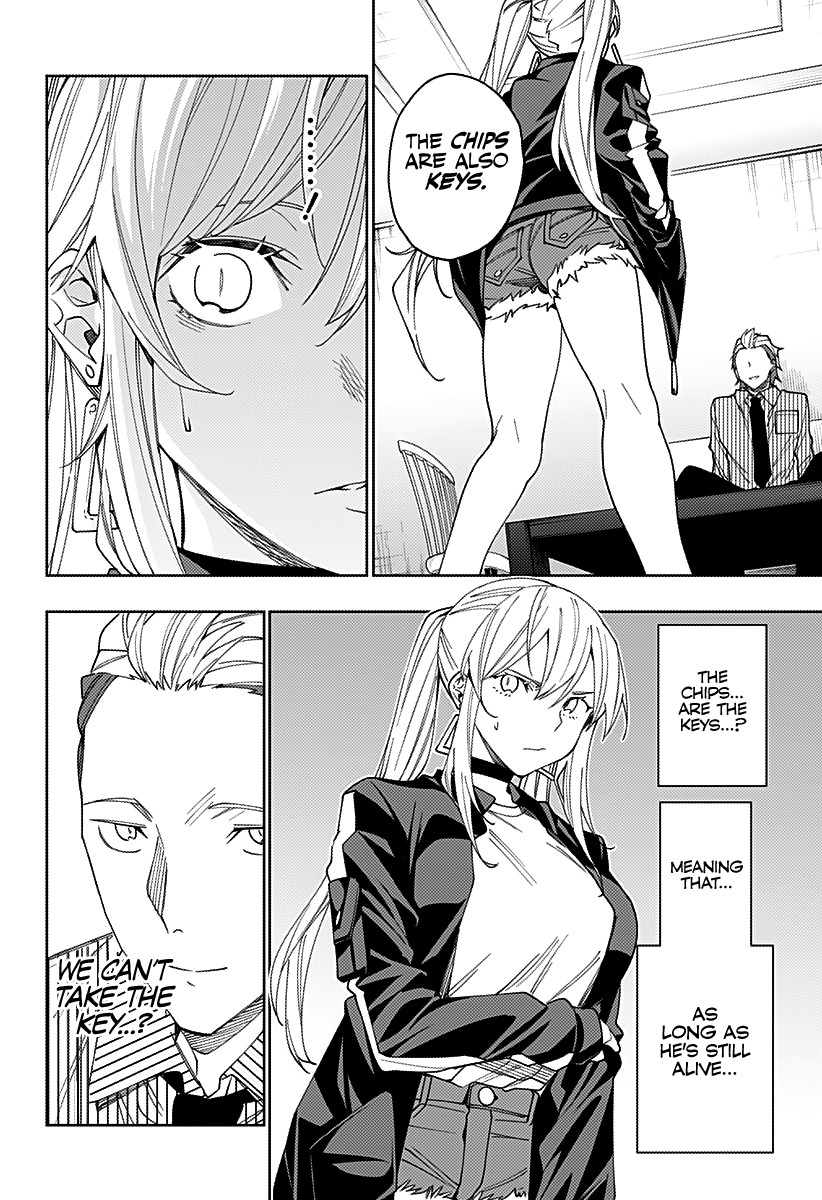 City of Love Prison Chapter 24  Online Free Manga Read Image 11