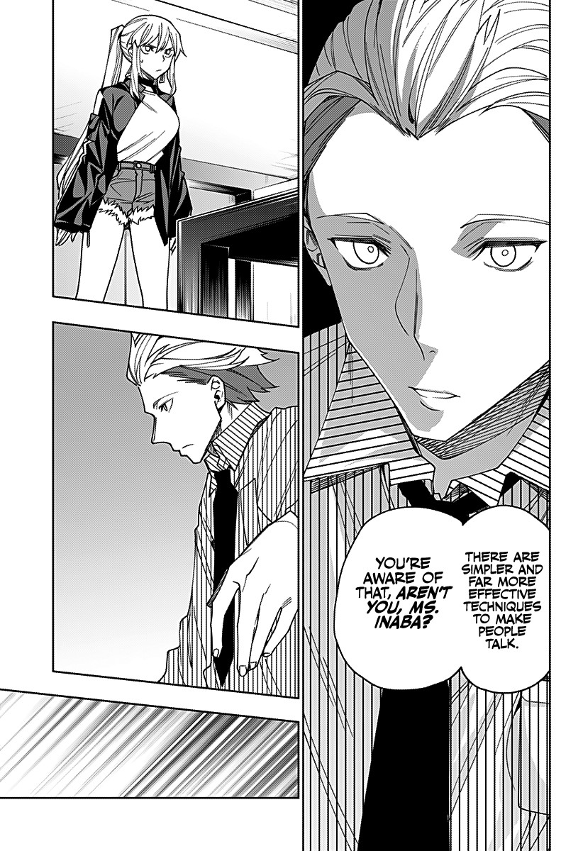 City of Love Prison Chapter 24  Online Free Manga Read Image 16