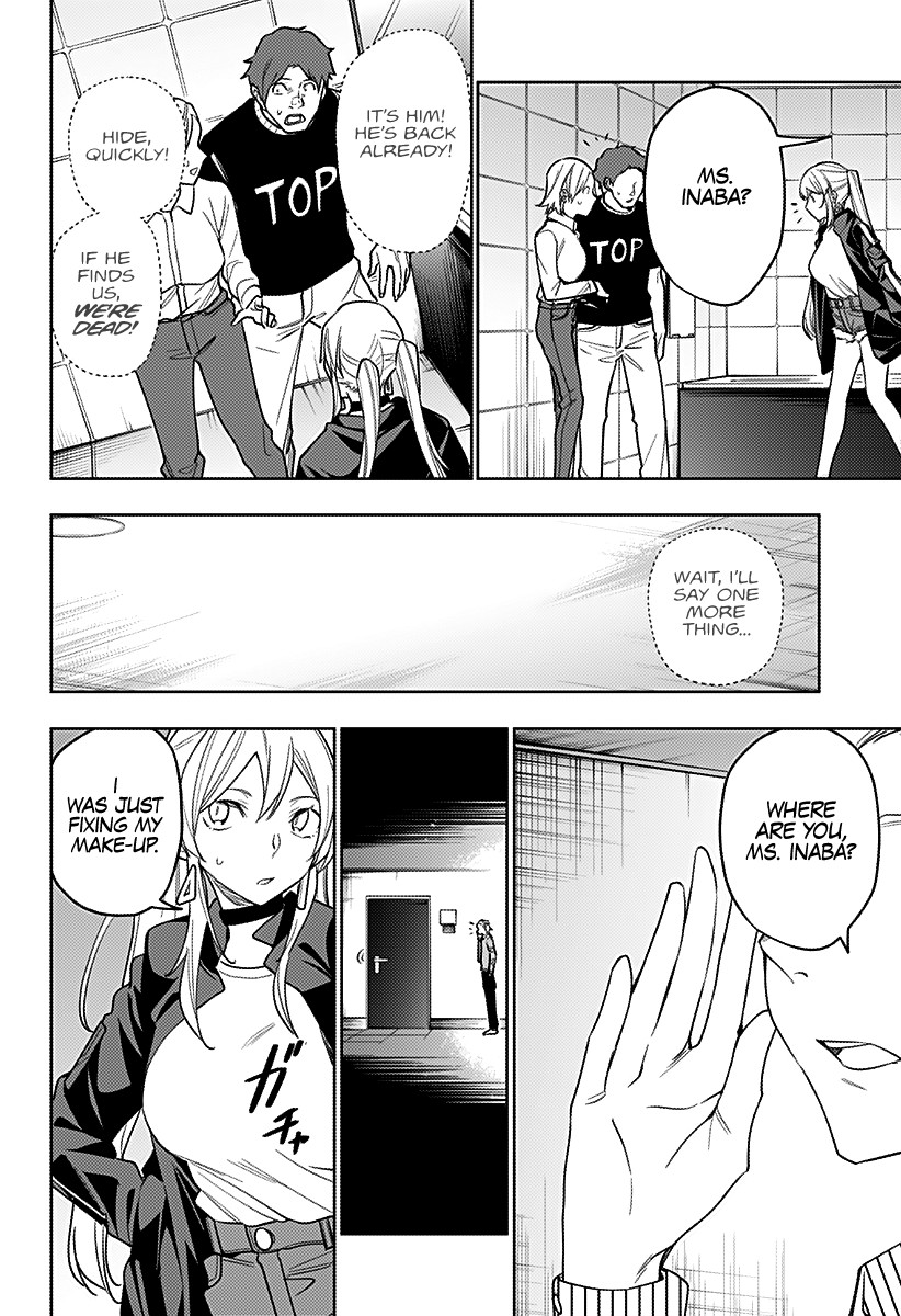 City of Love Prison Chapter 24  Online Free Manga Read Image 7