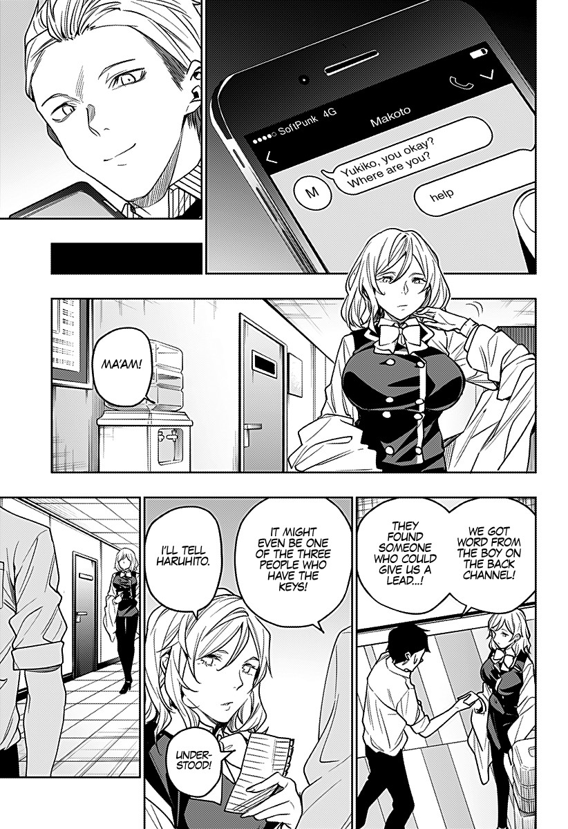 City of Love Prison Chapter 25  Online Free Manga Read Image 16