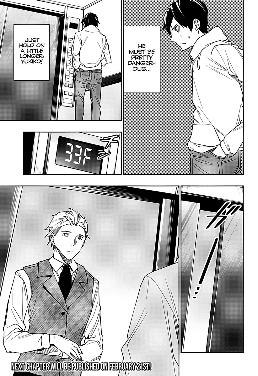 City of Love Prison Chapter 25  Online Free Manga Read Image 20