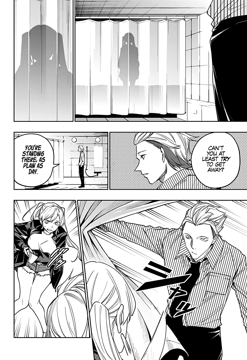 City of Love Prison Chapter 25  Online Free Manga Read Image 3