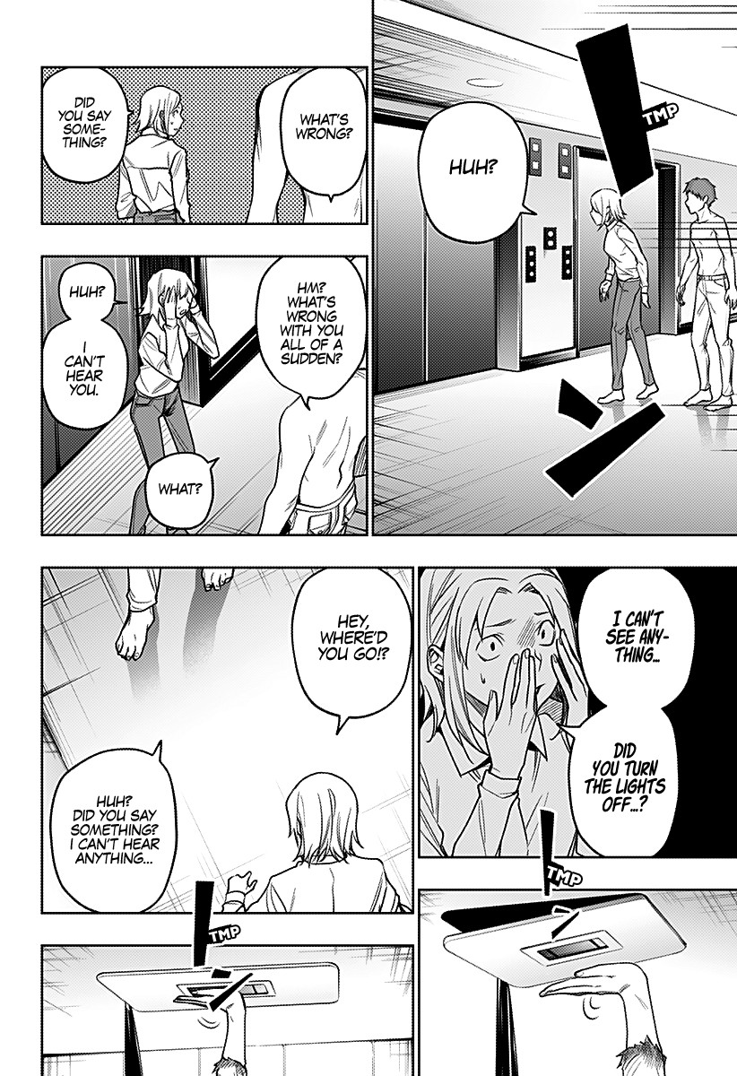City of Love Prison Chapter 25  Online Free Manga Read Image 9