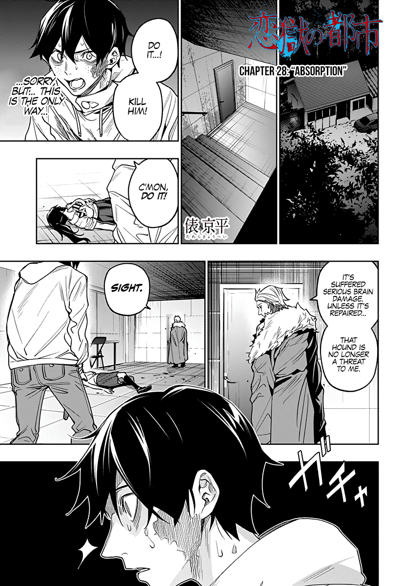 City of Love Prison Chapter 28  Online Free Manga Read Image 2