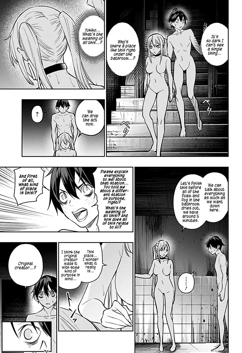 City of Love Prison Chapter 3  Online Free Manga Read Image 10
