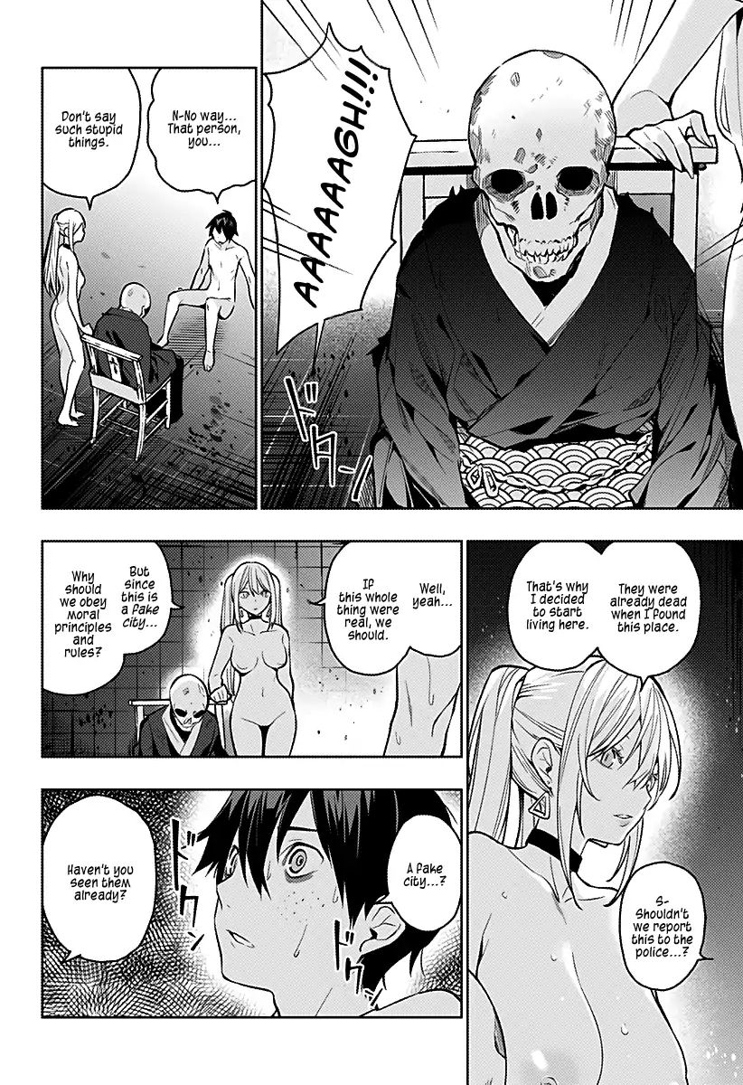 City of Love Prison Chapter 3  Online Free Manga Read Image 11