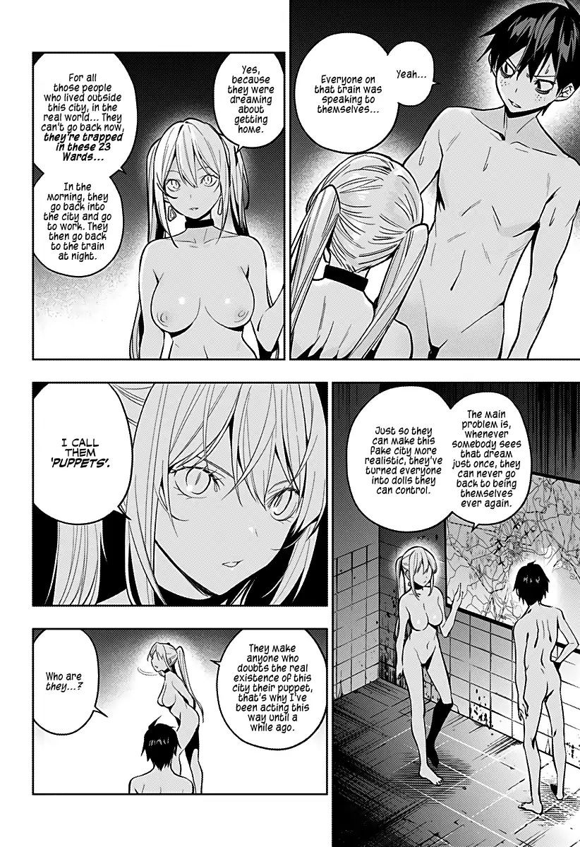 City of Love Prison Chapter 3  Online Free Manga Read Image 15