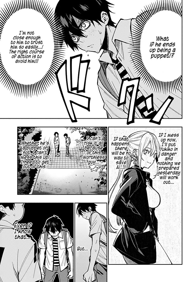 City of Love Prison Chapter 4  Online Free Manga Read Image 12