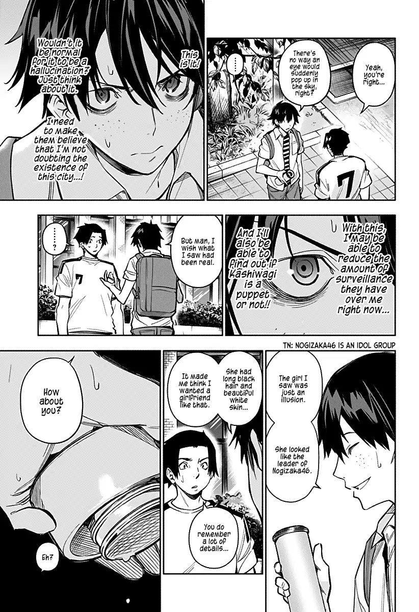 City of Love Prison Chapter 4  Online Free Manga Read Image 16