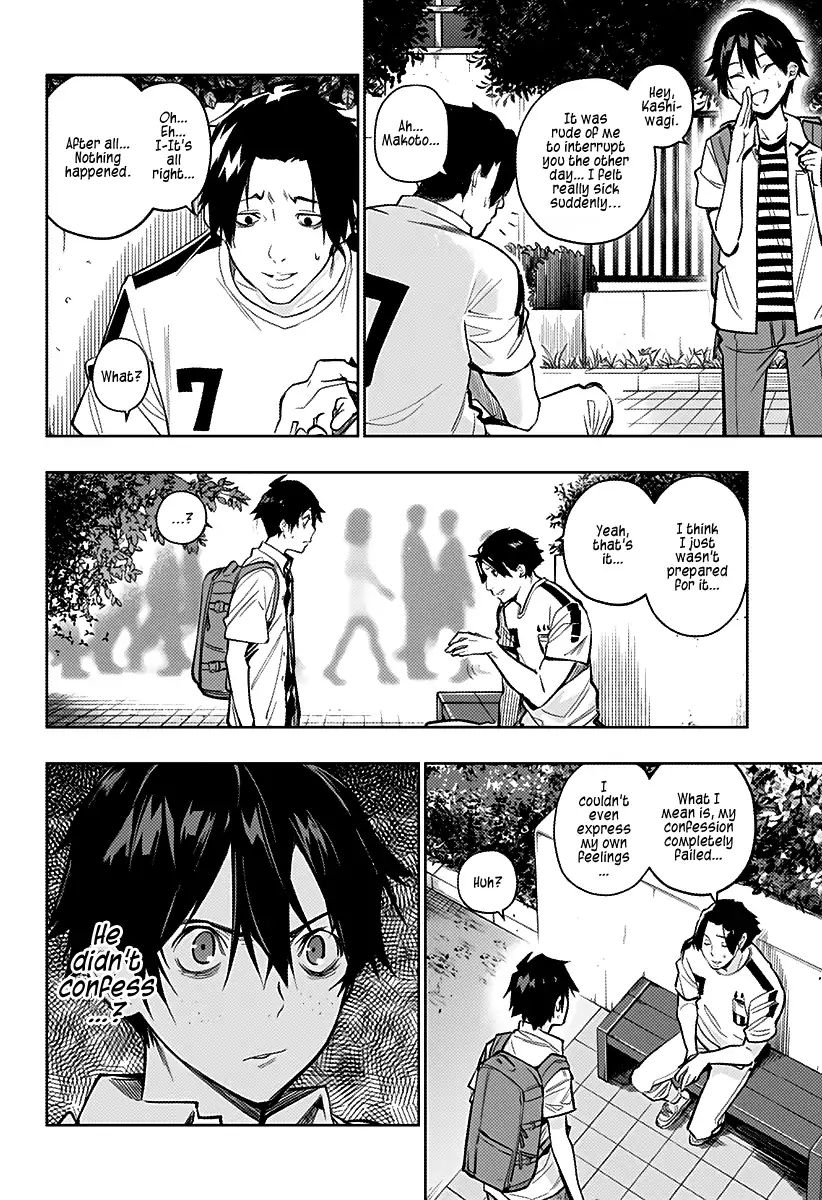 City of Love Prison Chapter 4  Online Free Manga Read Image 7