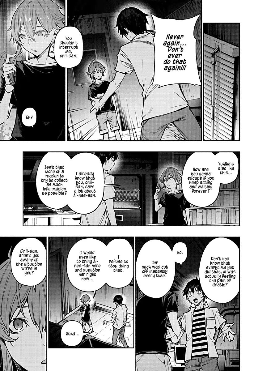 City of Love Prison Chapter 6  Online Free Manga Read Image 11