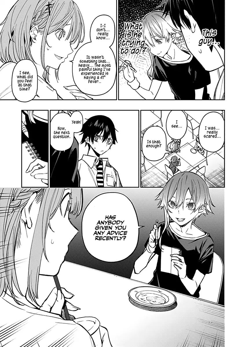 City of Love Prison Chapter 6  Online Free Manga Read Image 5