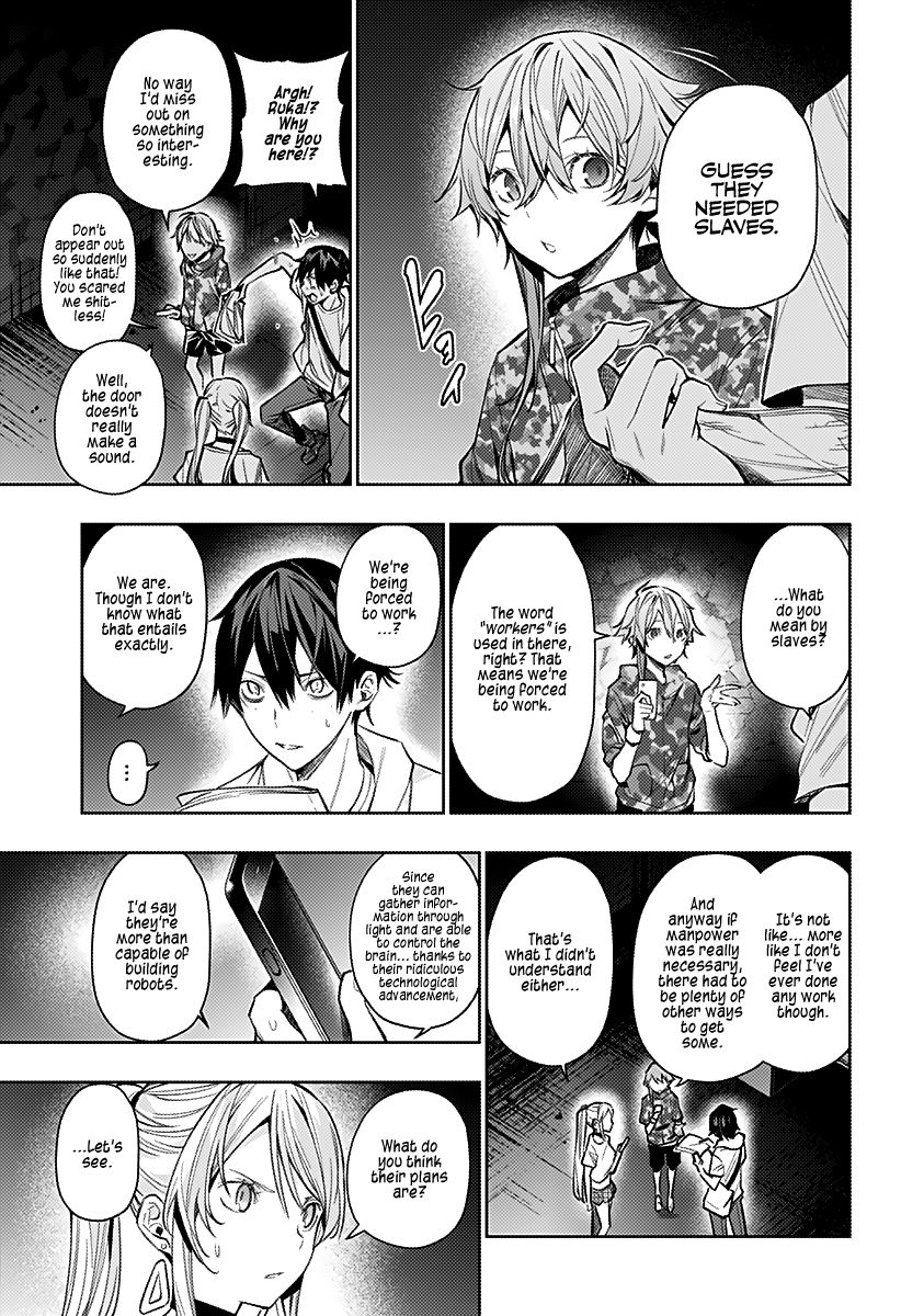 City of Love Prison Chapter 7  Online Free Manga Read Image 13