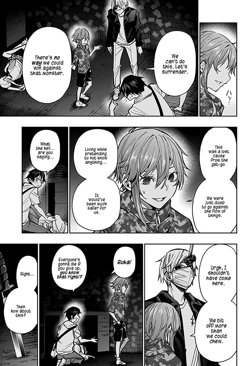 City of Love Prison Chapter 8  Online Free Manga Read Image 13
