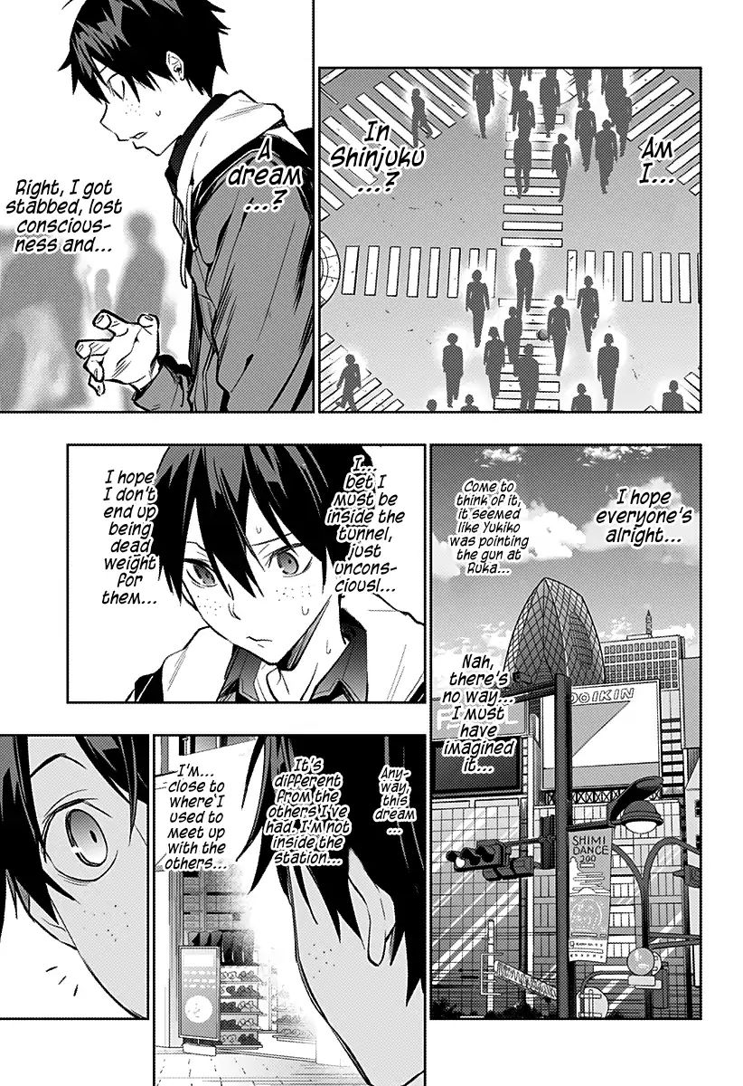 City of Love Prison Chapter 9  Online Free Manga Read Image 15