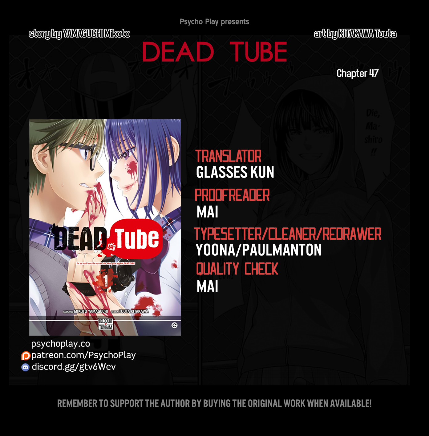 Dead Tube Chapter 47  Online Free Manga Read Image 1