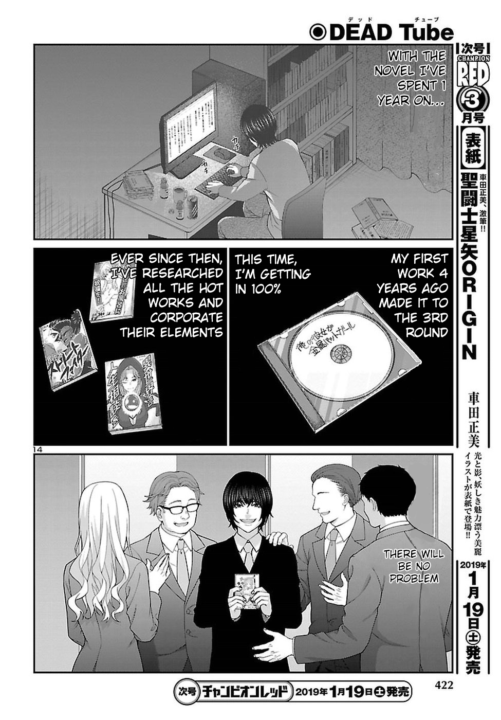 Dead Tube Chapter 47  Online Free Manga Read Image 15