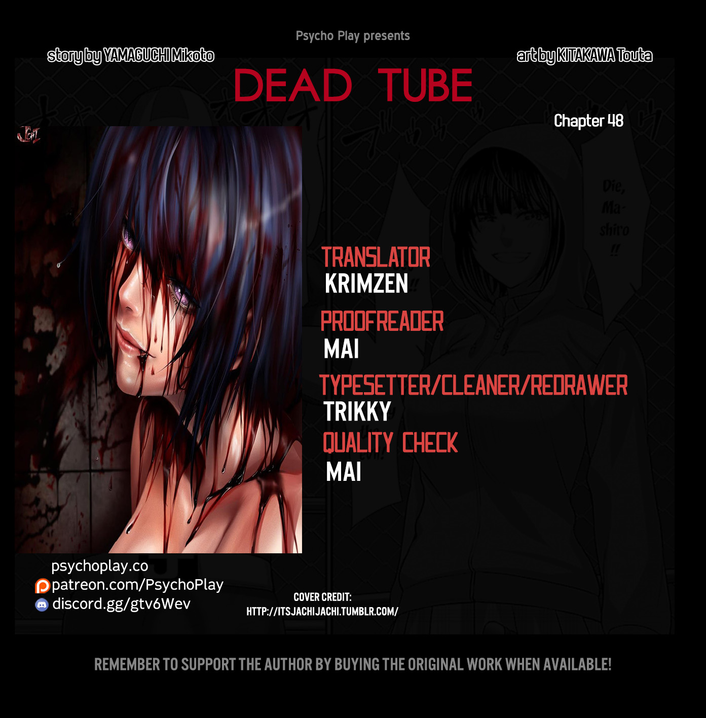 Dead Tube Chapter 48  Online Free Manga Read Image 1