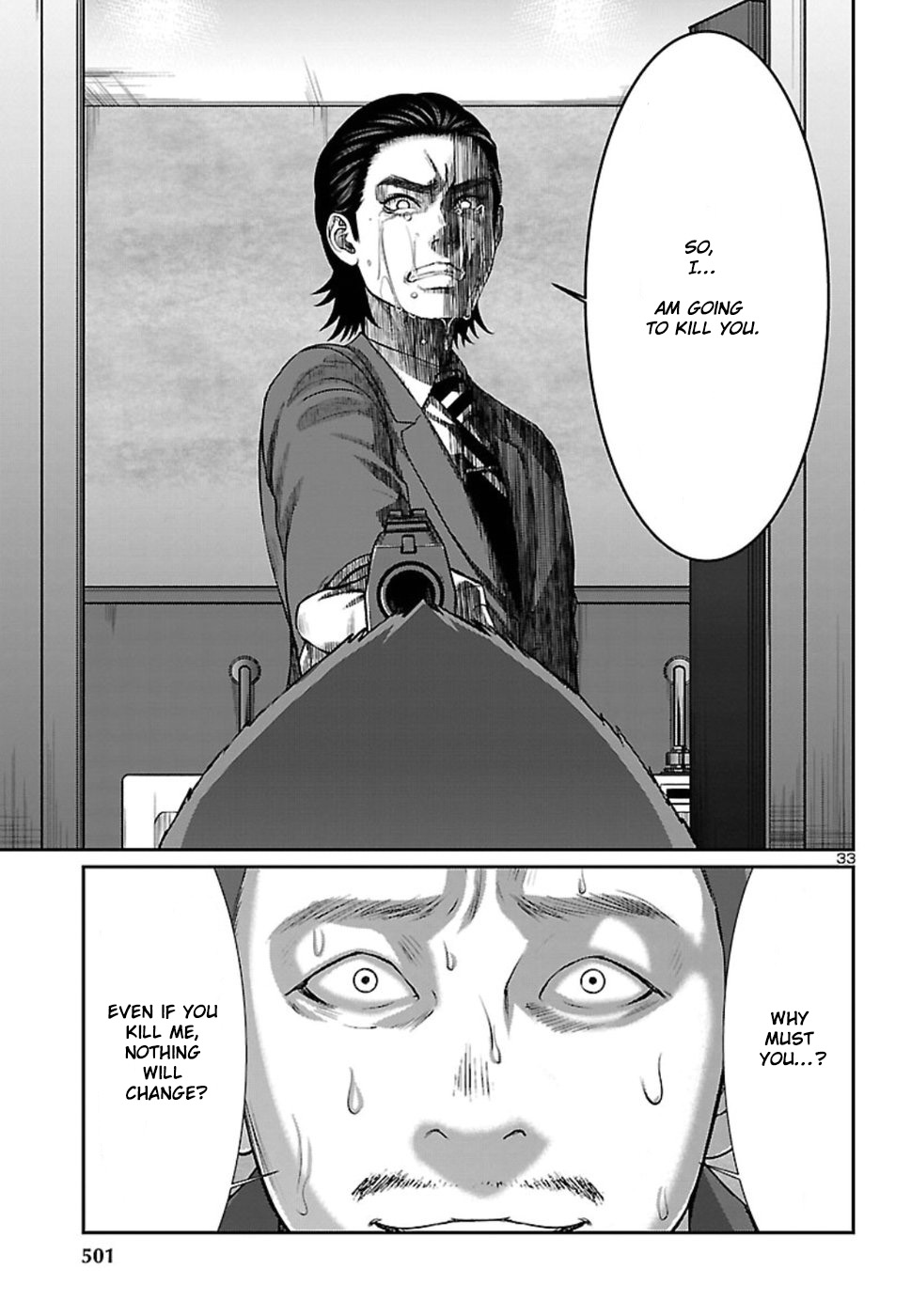 Dead Tube Chapter 48  Online Free Manga Read Image 34