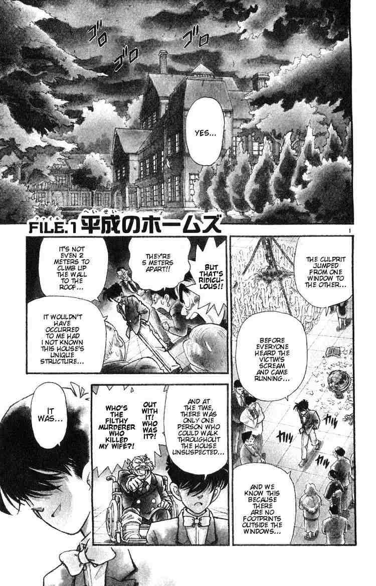 Detective Conan Chapter 1  Online Free Manga Read Image 3