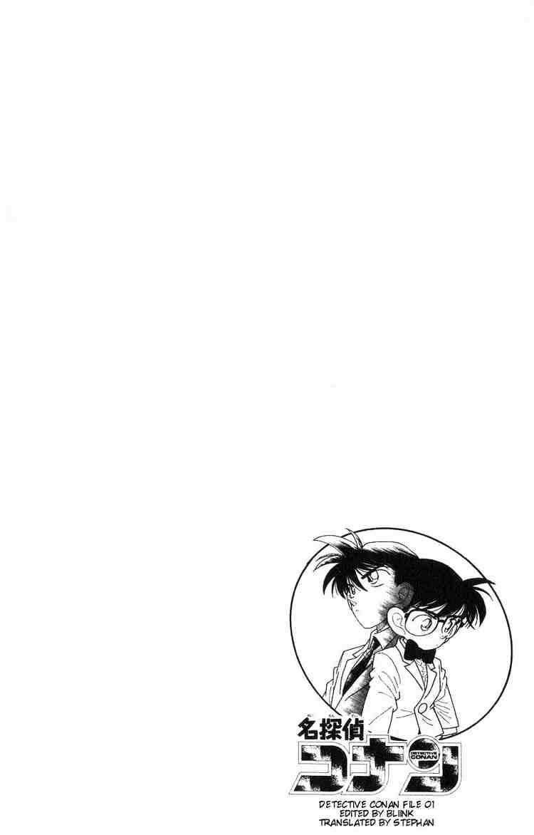 Detective Conan Chapter 1  Online Free Manga Read Image 7