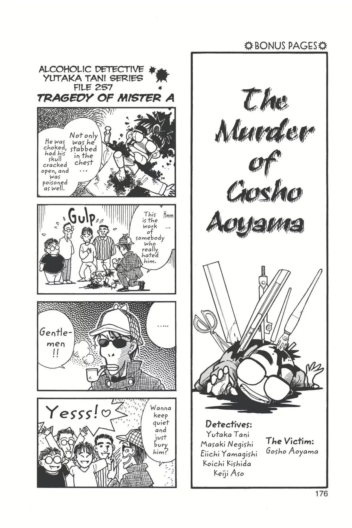 Detective Conan Chapter 10.1  Online Free Manga Read Image 1