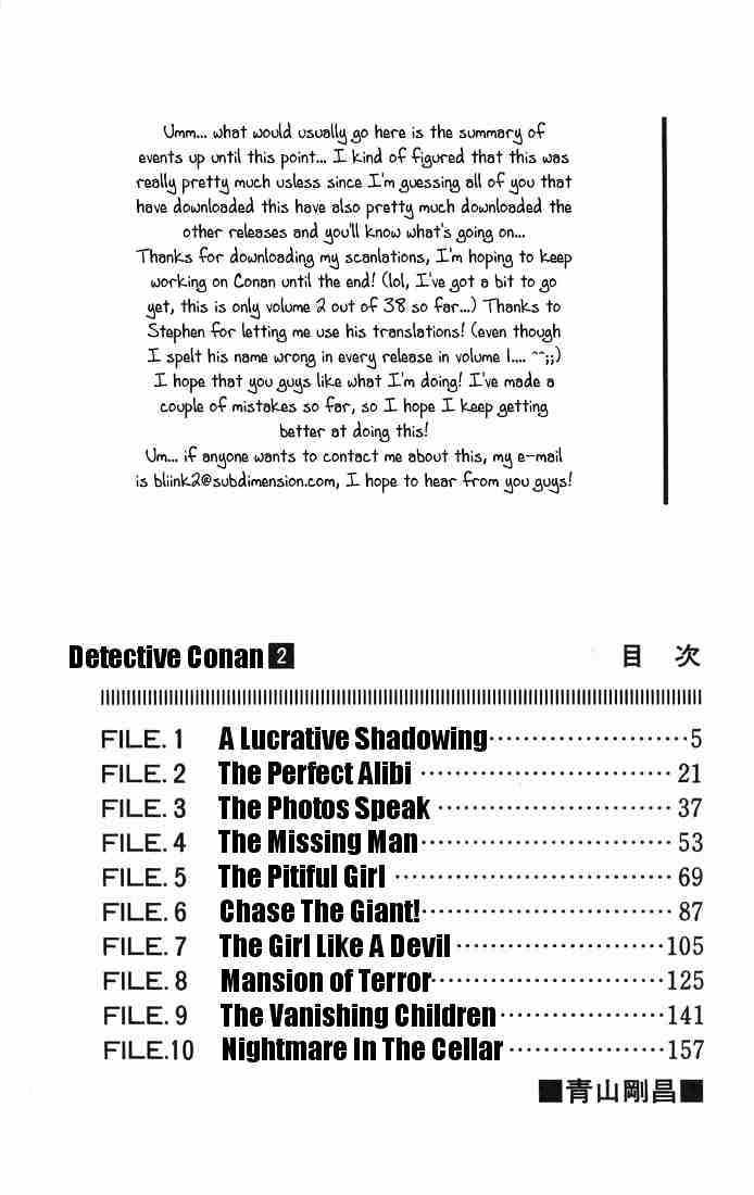 Detective Conan Chapter 10  Online Free Manga Read Image 2