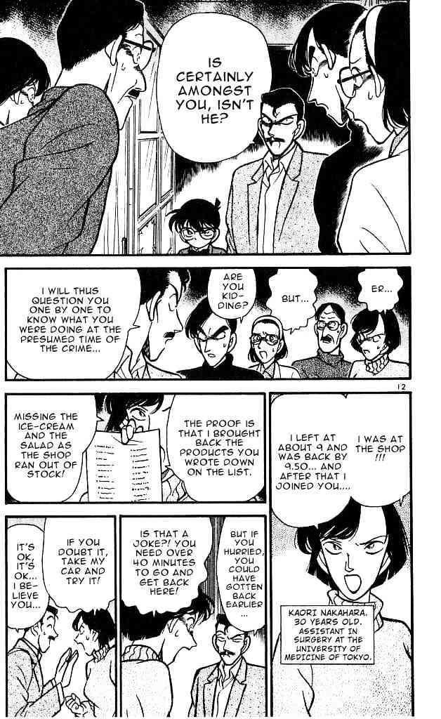 Detective Conan Chapter 100  Online Free Manga Read Image 12