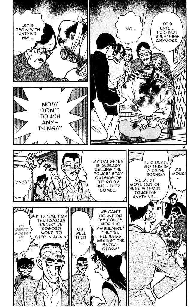Detective Conan Chapter 100  Online Free Manga Read Image 4