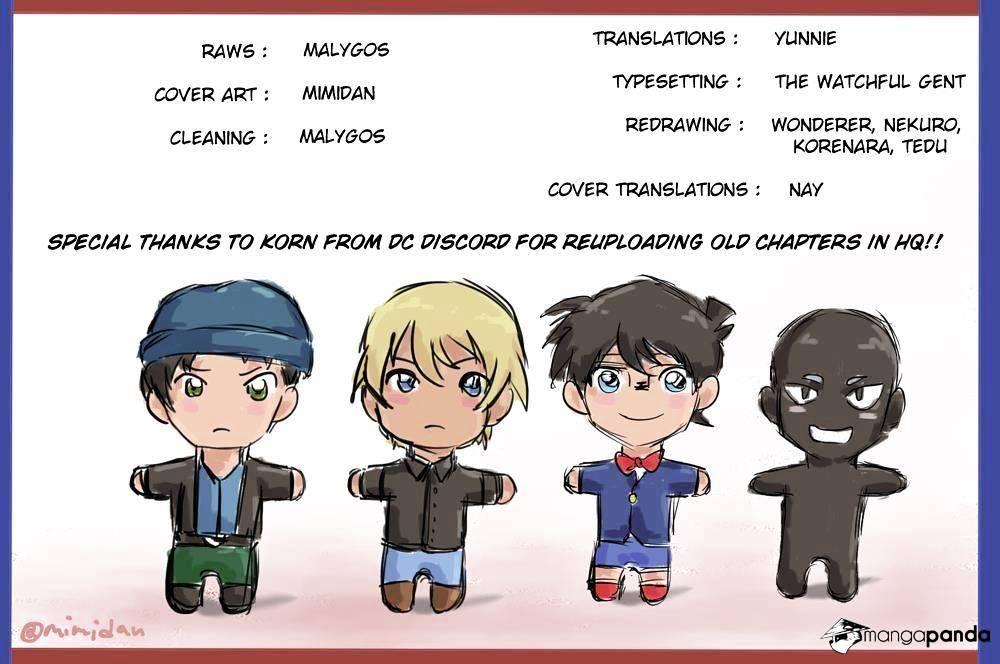 Detective Conan Chapter 1000  Online Free Manga Read Image 1