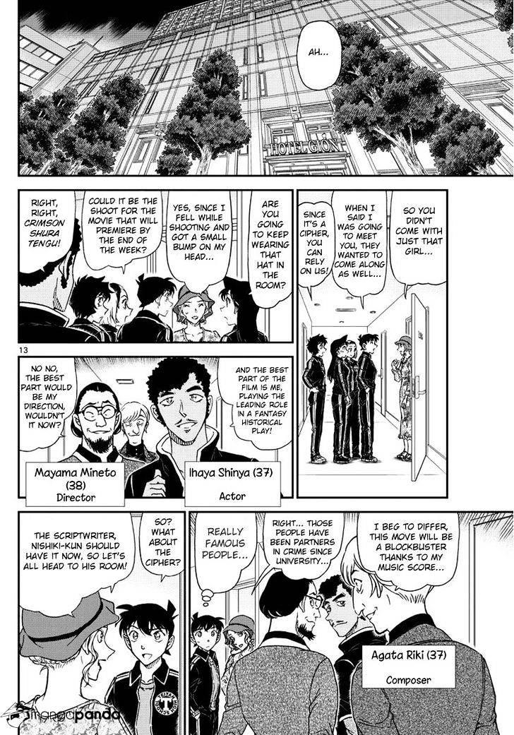 Detective Conan Chapter 1000  Online Free Manga Read Image 14