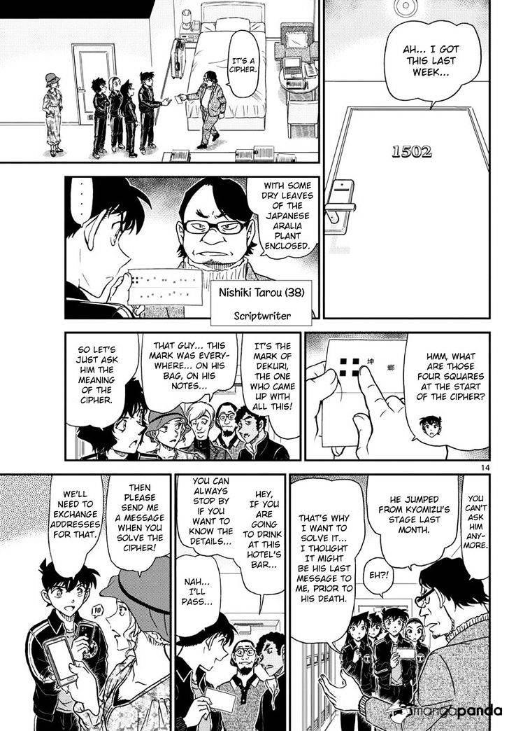 Detective Conan Chapter 1000  Online Free Manga Read Image 15