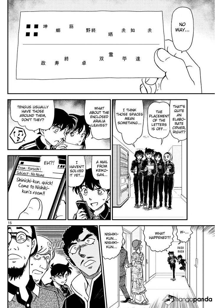 Detective Conan Chapter 1000  Online Free Manga Read Image 16