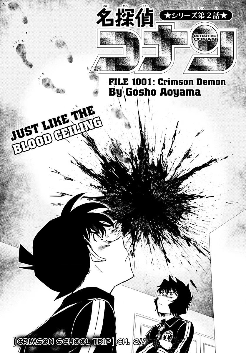 Detective Conan Chapter 1001  Online Free Manga Read Image 1