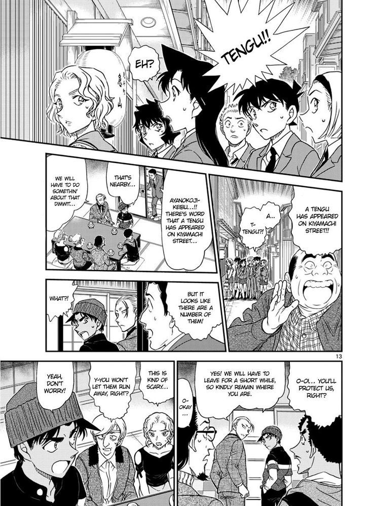 Detective Conan Chapter 1002  Online Free Manga Read Image 13