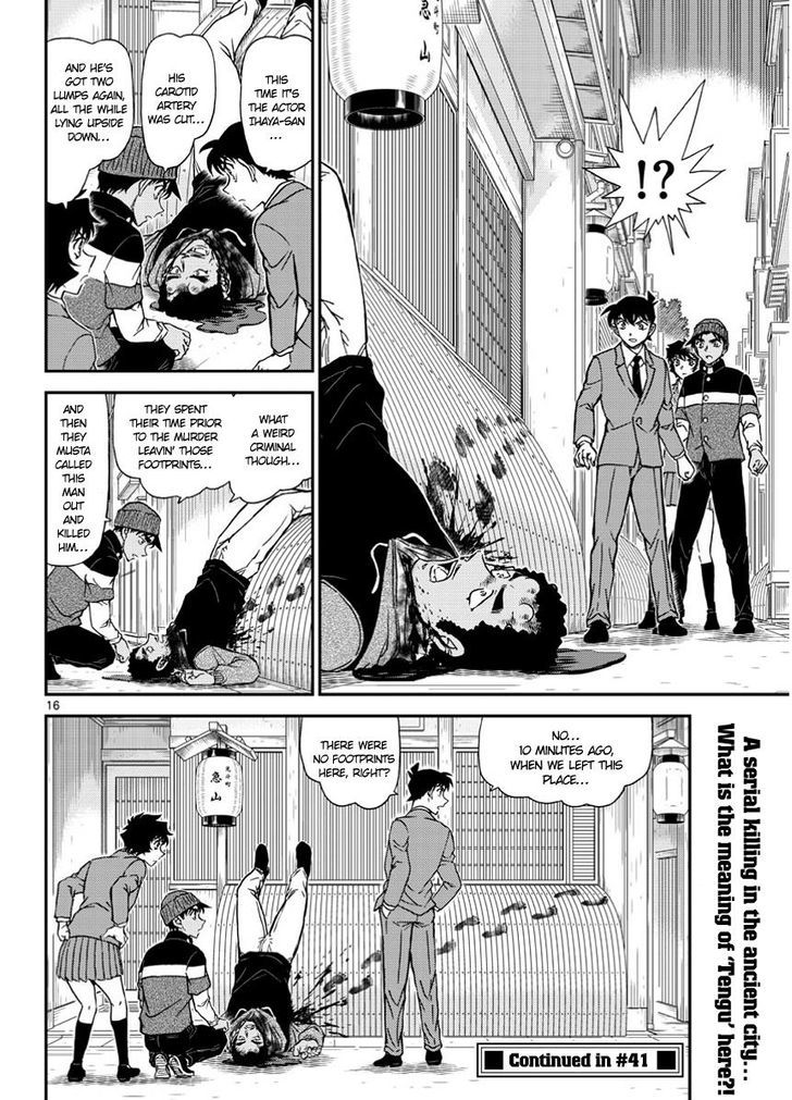 Detective Conan Chapter 1002  Online Free Manga Read Image 16