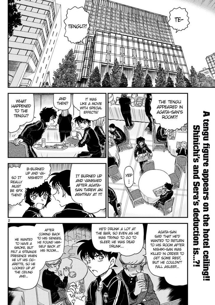 Detective Conan Chapter 1002  Online Free Manga Read Image 2