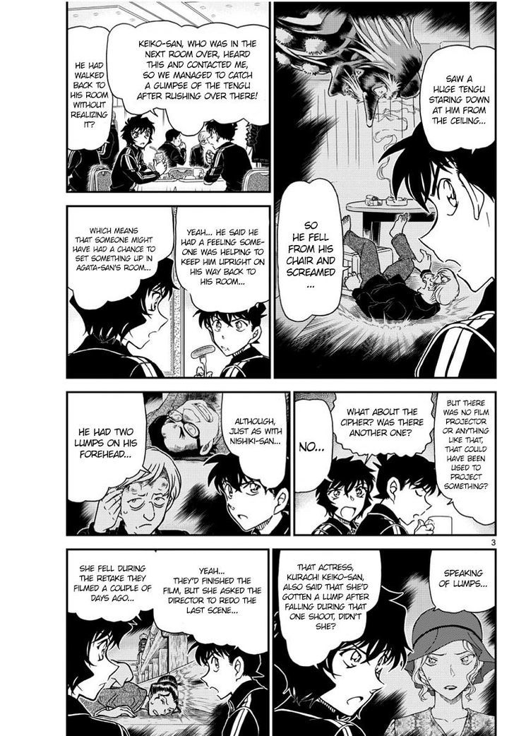 Detective Conan Chapter 1002  Online Free Manga Read Image 3