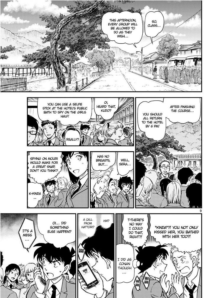 Detective Conan Chapter 1002  Online Free Manga Read Image 9