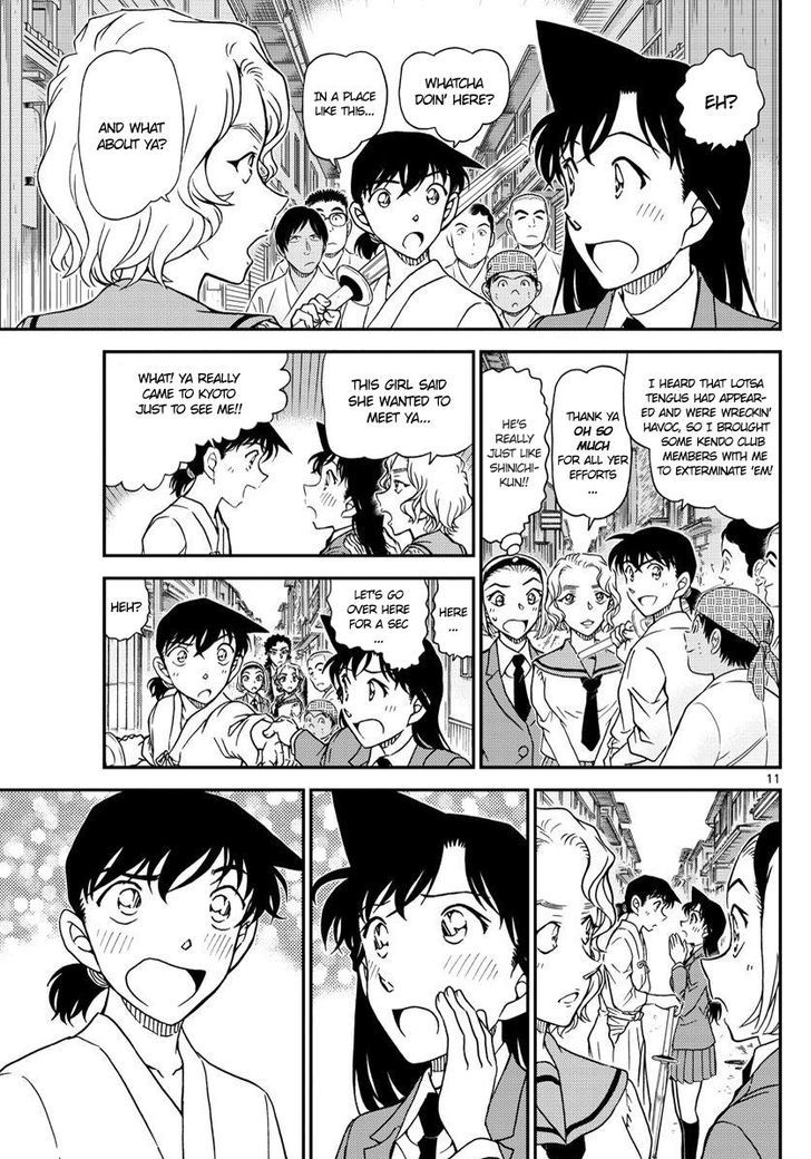 Detective Conan Chapter 1003  Online Free Manga Read Image 11