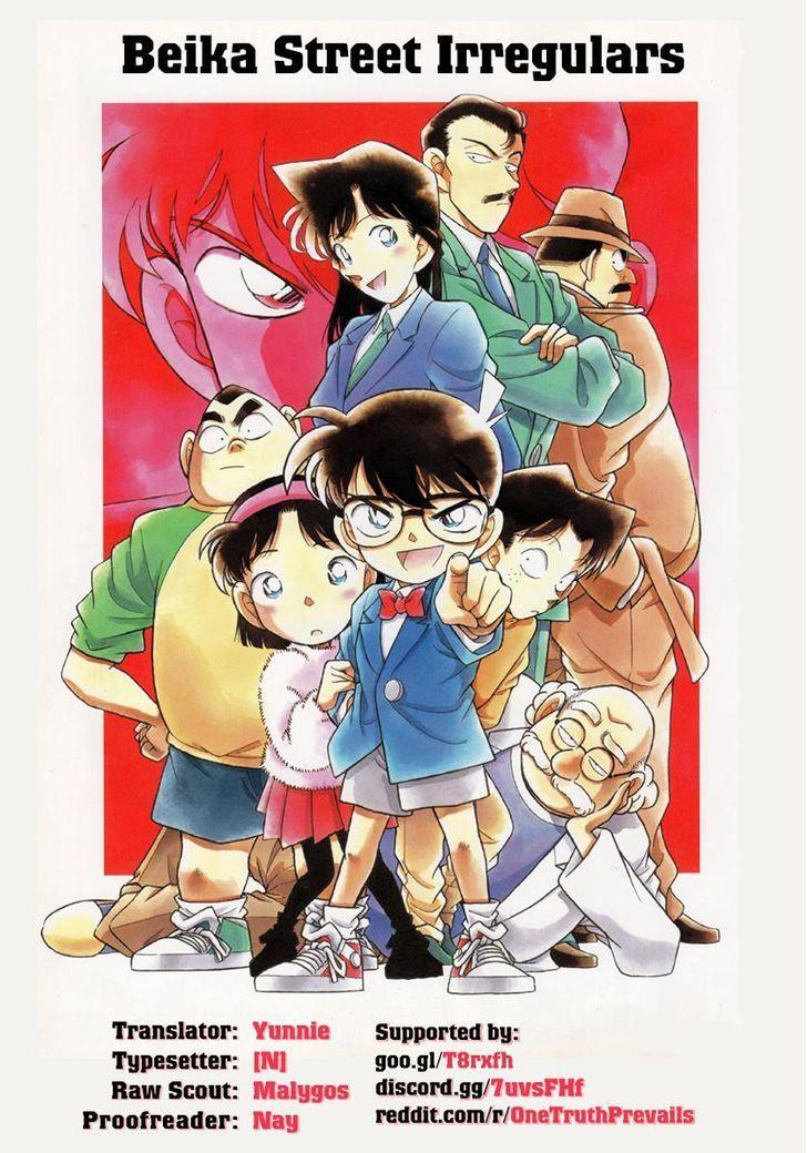 Detective Conan Chapter 1003  Online Free Manga Read Image 17