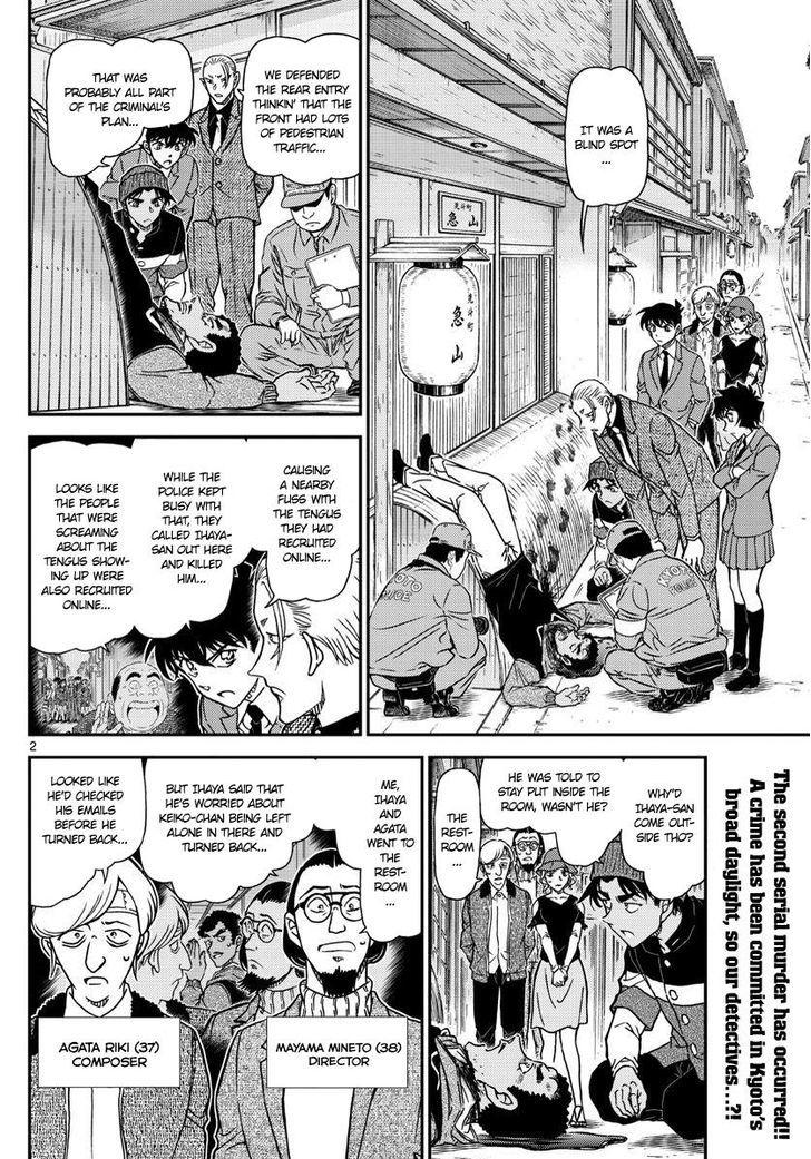 Detective Conan Chapter 1003  Online Free Manga Read Image 2