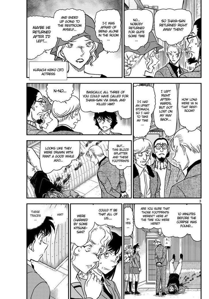 Detective Conan Chapter 1003  Online Free Manga Read Image 3